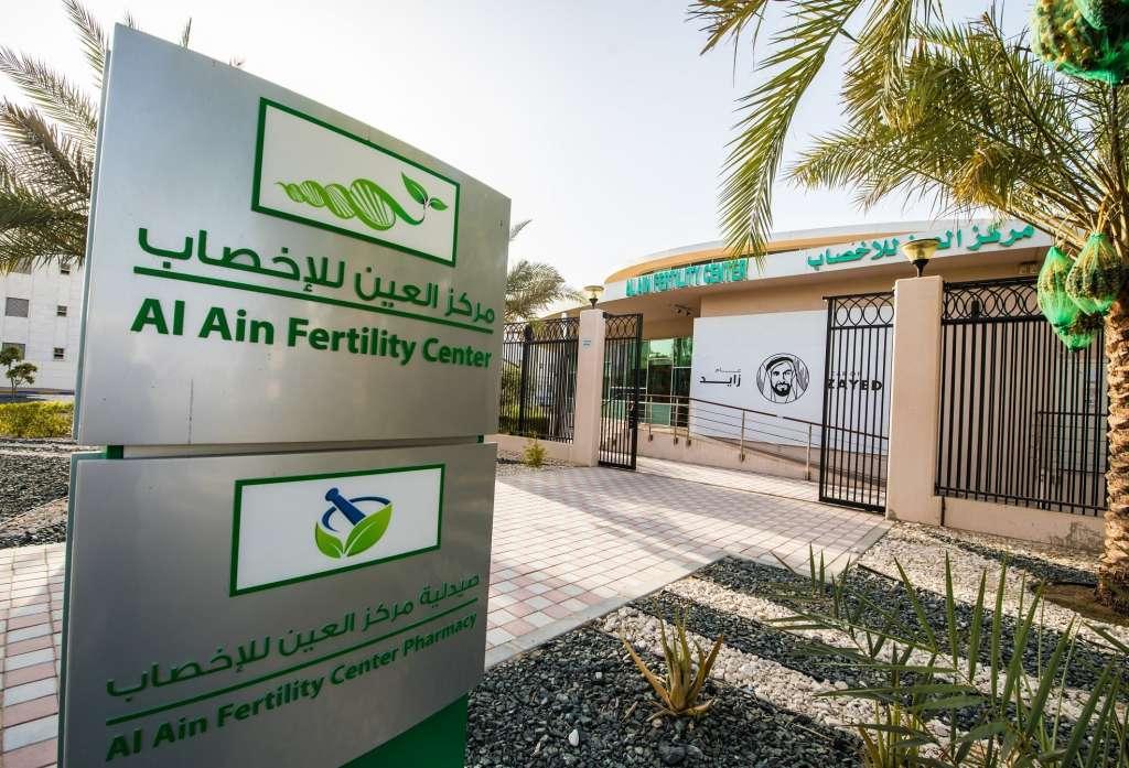 H.H. Sheikh Tahnoon Bin Mohammed Al Nahyan & H.H. Sheikh Saif Bin Zayed Al Nahyan Inaugurated Al Ain Fertility