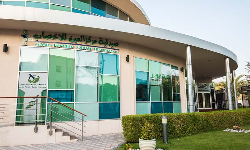 H.H. Sheikh Tahnoon Bin Mohammed Al nahyan & H.H. Sheikh Saif Bin Zayed Al Nahyan inaugurated Al Ain Fertility Center