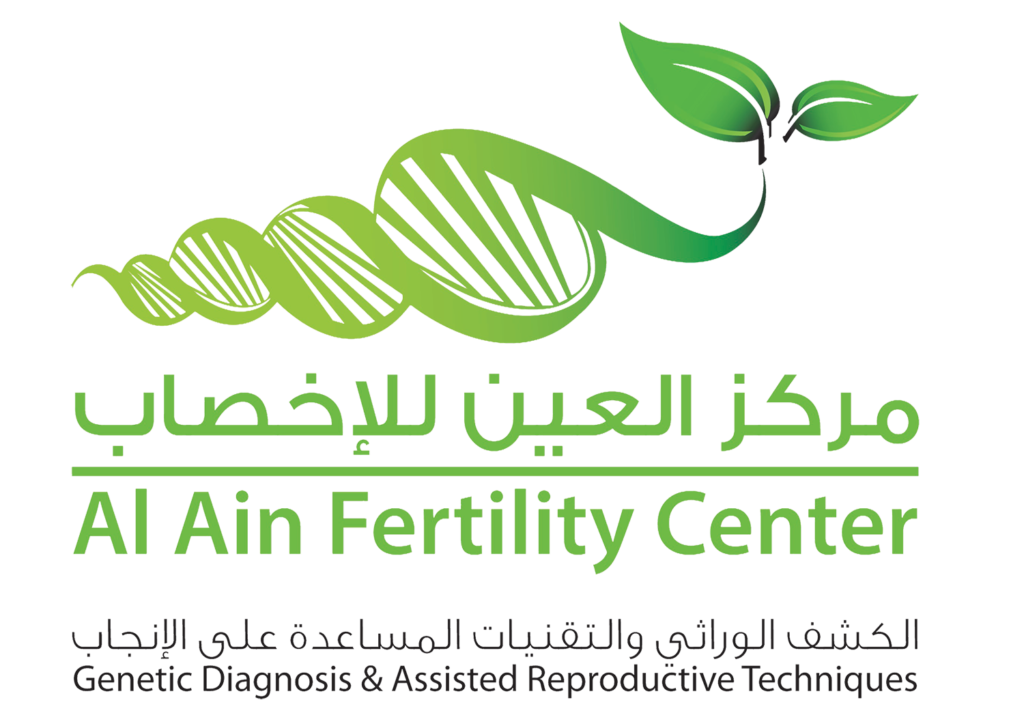 AAFC-Logo - AL AIN FERTILITY CENTER Logo ASSISTED REPRODUCTIVE TECHNIQUES & GENETIC DIAGNOSIS