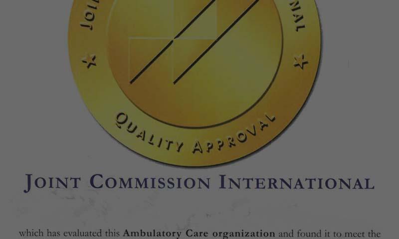 (JCI) حصل المركز على شهادة الاعتماد الدولي للمستشفيات
