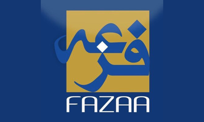Exclusive Offer 25% discount to Fazaa Members