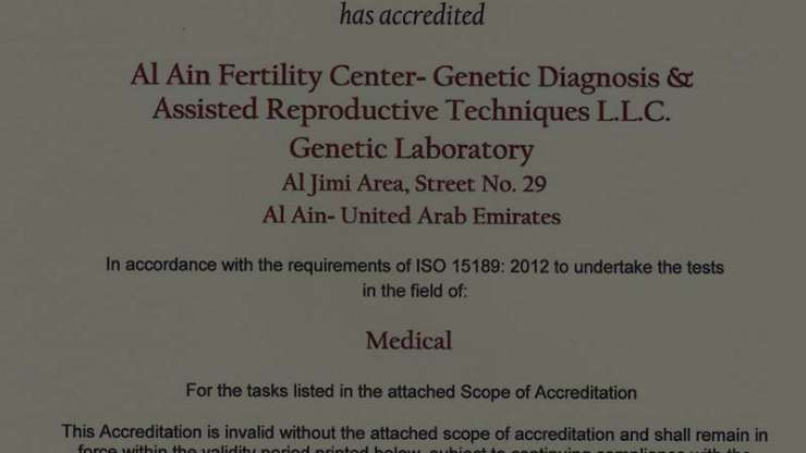 First PGD Lab in UAE who got an Accreditation Certificate for Genetic Laboratory ISO 15189 : 2012